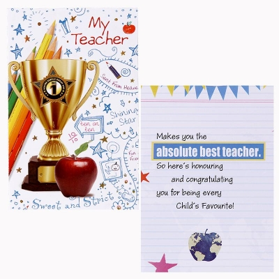 Trophy Printed Teachers Day Greeting Card