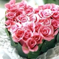 75 pink roses in a heart with Love