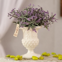 White Ceramic Pot with Purple Artificial Flowers